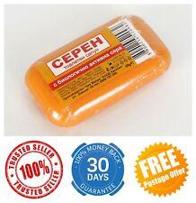 Sulphur Soap with Bioactive Sulphur anti acne Eczema Rosacea Psoriasis