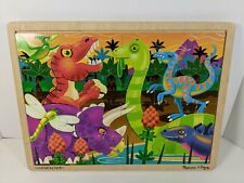 Melissa & Doug Hand Crafted Wood Dinosaur Jigsaw Puzzle #2936 - 15.5 x 11.75 in.