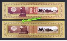 2008- Morocco- Maroc- Tunisia-  Tunisie- Joint Issue- Arab Post Day- Bird- Camel