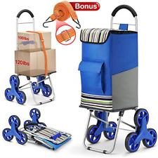 Shopping Cart, Super Loading Stair Climber Cart 220 lbs Capacity Grocery Cart