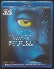 AVATAR By James Cameron Blu-Ray 3D - Rare Promotional Use Only Version From 2010