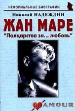 Nouveau livre russe Nadezhdin Jean Marais Biographie Histoire Film Illustré