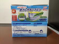 65PCS Japan 奥田 Adult Size Face Mask 99% BFE PFE VFE 絕銷日本 進口成人大尺寸口罩 性價比超越unicharm