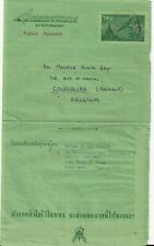 Thailand Stamps: Vintage Aerogramme to Belgium, Letter in French.