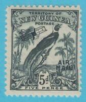 PAPUA NEW GUINEA C36 MINT HINGED OG * NO FAULTS VERY FINE !