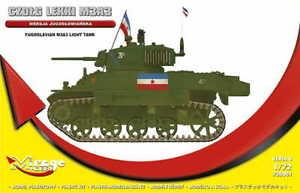 Mirage Hobby 720001 - 1:72 M3A3 Lumière Réservoir Yougoslave - Neuf