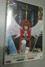 Sakura Taisen - Ecole de Paris (DVD, 2005) SEALED! OOP! NEW! RARE!