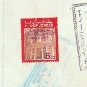 JORDAN Modern Consular Revenue Value 5 JD. Tied Document 2008