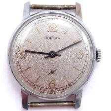 *US SELLER* Soviet Russian POBEDA Mechanical Watch ZIM 2602 80s Serviced #746