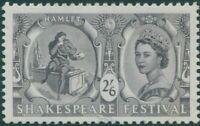Great Britain 1964 SG650 2/6d QEII Shakespeare Festival MLH