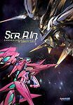 STR.A.IN. Strategic Armored Infantry The Complete Series 2 DVD Box Set
