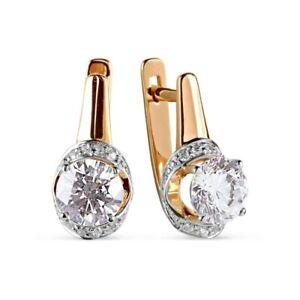 Swarovski CZs earrings russian solid rose gold 585 /14k NWT Very Beautiful NWT