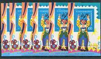6 x Bund Block 27 sauber postfrisch BRD 1993 Für uns Kinder Sammlung MNH