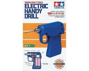 Tamiya Electric Handy Drill [TAM74041]