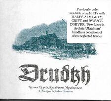 DRUDKH-Кілька рядків архаїчною українською (A Few Lines in Archaic Ukrainian)
