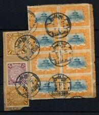 Dragons Postage Asian Stamps