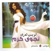 Arabische Musik - Najwa Karam - Law Bass