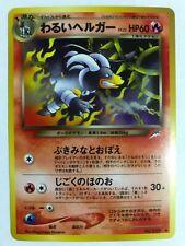 DARK MAGCARGO No.219 RARE NM//Mint JAPANESE POKEMON CARD WIZARD NEO DESTINY