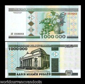 BELARUS 1000000 1,000,000 RUBLES P19 1999 MILLION UNC MONEY BILL RUSSIA BANKNOTE