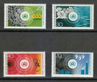 Germany 1973 MNH Mi 774-777 Sc 1119-1122 Environment Day. Only One Earth **
