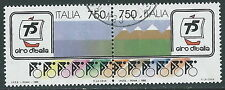 1992 ITALIA USATO DITTICO GIRO D'ITALIA CICLISMO - RK