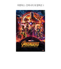 1000 Piece Jigsaw Puzzle Marvel Avengers Infinity War Collection I for Hobby
