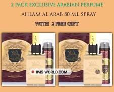 Ahlam al Arab por ARD al zaafaran oriental Oud Perfume Spray 80 Ml con gratis DEO