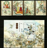 China 2015-8 Journey to The West 1st Series set of 4 plus M/S MNH