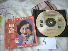 a941981  EMI Pathe Japan CD Grace Chang 葛蘭 Legendary Chinese Hits ( 10) (A) 說不出的快活