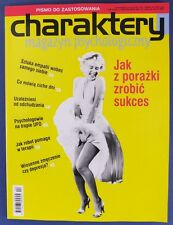 MARILYN MONROE  mag.FRONT cover No231 Poland