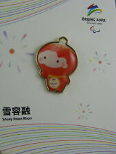 2022 BeiJing Winter Olympic Games Mascot Pin - Shuey RhonRhon 雪容融