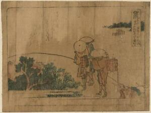 Arai,Hokusai Katsushika,Photo of Ukiyo-e,Japan,Tokaido Road,Travelers,1804 8886