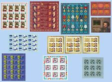 RUSSIA 2016 FULL YEAR Set in FULL SHEETS incl TITOV's SHEET MNH FREE SHIPPING