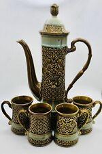 Modern Vintage Norcrest Japan Ceramic Coffee / Tea Set