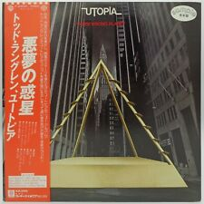TODD RUNDGREN / UTOPIA 'Oops! Wrong Planet' 1977 Japanese promotional vinyl LP