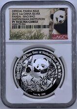 China 2015 Panda BAO BAO Smithsonian Institution NGC PF70UCAM Silver Coin 999