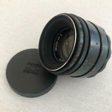 Helios-44-2 58mm f. / 2 Helios 44-2 2 / 58mm M42