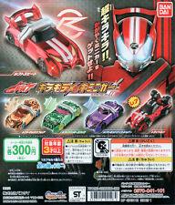 Kamen Rider Drive Glitter Plated Mini Car Gashapon Shift Speed Normal Set 4pcs