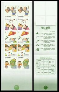 [SJ] Children at Play Taiwan 2014 Games Kite Mask Horse Dragonfly (booklet) MNH