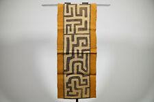 """African Kuba Cloth Runner 42"""" x 16"""" - Drc"""