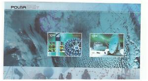 NORWAY SC.1500 INTERNATIONAL POLAR YEAR MNH S/S BKPG18