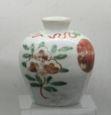 Rare Old Chinese Underglaze Russet Doucai 斗彩 Porcelain Pot Possibly Ming c1600s