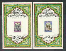 Algeria Soldiers Day Red Crescent set of 2 proofs on nice cards