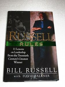 """""""BILL RUSSELL SIGNED"""" RUSSELL RULES"""" W/ DAVID FALKNER BOOK PERFECT CONDITION"""