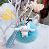 Cute 3D Cinnamoroll Keychain Key Chain Pom Pom Fur Ball Keyring Charm Nice Gift