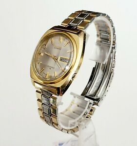 Men's Vintage 1977 AUTOMATIC Gold Plated Watch SEIKO 7009-8100. Prizm Crystal