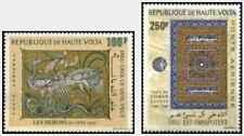 Timbres Religion Haute Volta PA91/2 ** lot 25092