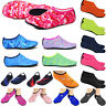 Men Women Skin Water Shoes Aqua Beach Pool Yoga Swim Surf Slip On Diving Socks