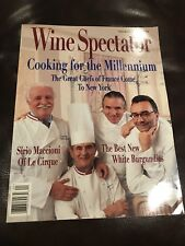 WINE SPECTATOR MAGAZINE- GREAT CHEFS- 1995- BOCUSE- DUCASSE- CULINARY- COOK
