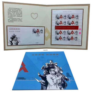 China 2020-T11 Fight Virus Full S/S & FDC Special Issue Pack 特11